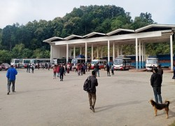 Assam bandh: Bhutanese travellers requested to refrain from travelling via Indian highway
