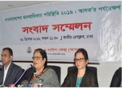 Bangladesh saw 388 extrajudicial killings in 2019: Watchdog