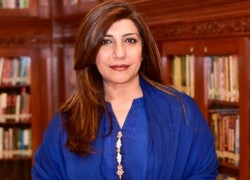 PAKISTAN EXPRESSES 'DEEP CONCERN' OVER ESCALATING US-IRAN TENSIONS