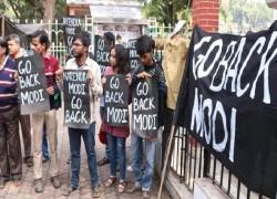 AMID 'GO BACK MODI' SLOGANS, PM ARRIVES IN KOLKATA, MEETS MAMATA AT RAJ BHAVAN