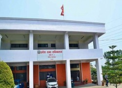 Nepal names Province 3 as Bagmati, maintains Hetauda its capital