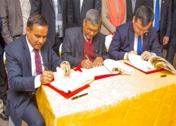 Nepal-China joint venture to develop hydropower project in eastern Nepal