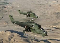 AIHRC: CIVILIAN CASUALTIES FROM AFGHAN AIRSTRIKES INCREASING