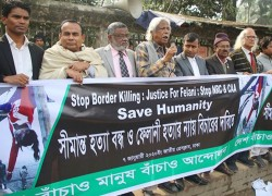 Left parties in Bangladesh protest at killings by Indian BSF
