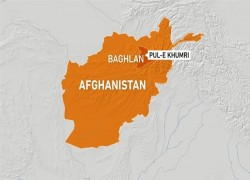 Afghan police officers killed in Taliban 'insider' attack