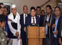 RETURNEES FROM CHINA TO REMAIN UNDER OBSERVATION: FOREIGN MINISTER