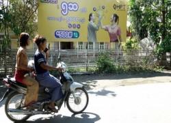 Myanmar reimposes Internet shutdown in conflict-torn Rakhine, Chin states