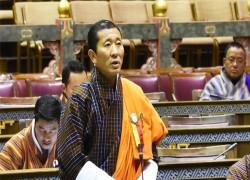 When will Bhutan enforce GST Act?