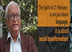 """""""The Spirit of 21 February is not just about language, it is about social transformation"""""""