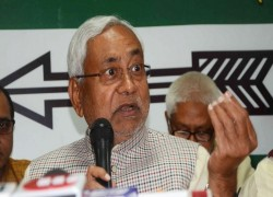NATIONAL REGISTER OF CITIZENS WON'T BE IMPLEMENTED IN BIHAR: CM NITISH KUMAR