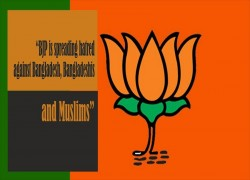 """BJP is spreading hatred against Bangladesh, Bangladeshis and Muslims"""
