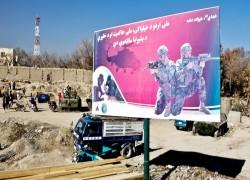 আফগানিস্তানে আমেরিকার পক্ষে বিজ্ঞাপন প্রচার না করেই কোটি কোটি ডলার লোপাট