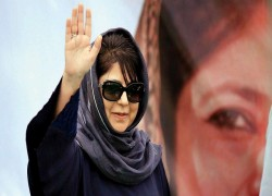 FORMER J&K CHIEF MINISTER MEHBOOBA MUFTI SHIFTED TO RESIDENCE