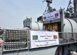 Bangladesh Navy ship carrying aid starts for Maldives