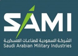 SAMI in $5 billion MRO venture in Bangladesh