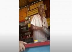 রিসালদার মোসলেউদ্দিন সন্দেহে আটক ব্যক্তি ভারতের বনগাঁওর একটি ইউনানি ওষুধের দোকানে