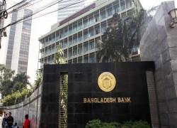 Bangladesh Bank creates money worth over Tk70,000cr to revive economy
