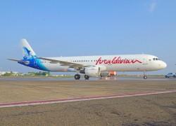 Maldives cancels repatriation flight to Bangladesh over Cyclone Amphan