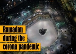 Ramadan during the corona pandemic