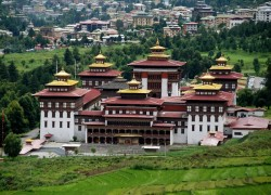 Bhutan's budget session to begin on June 1