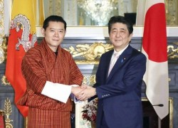 Japan to train Bhutan officials for higher policy making capability