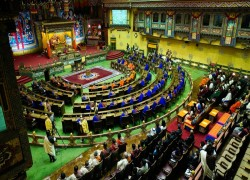 Bhutan parliament endorses Budget Appropriation Bill 2020-21