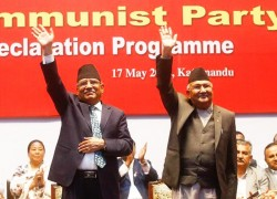 Is the unity of the Reds waning in Nepal?
