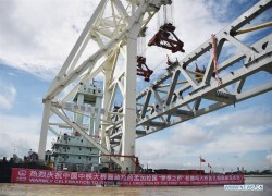 Bangladesh seeks $6.4b Chinese fund for new projects
