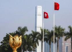 China to put visa restrictions on US individuals over Hong Kong