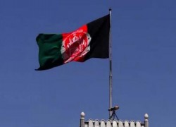 KABUL-HOSTED INTL CONFERENCE ON PEACE PROCESS BEGINS