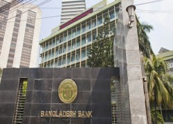 Bangladesh allows foreign investors to park dividends in FC accounts