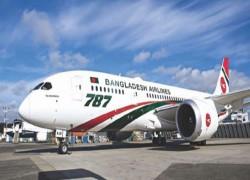 BIMAN TO RESUME REGULAR FLIGHTS TO DUBAI, ABU DHABI FROM 9 JUL