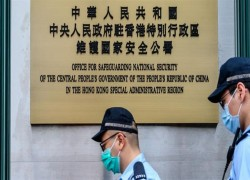 'HISTORIC MOMENT': CHINA OPENS SECURITY OFFICE IN HONG KONG