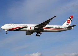 COVID-19 CLEARANCE MANDATORY FOR TRAVEL TO ABU DHABI, DUBAI: BIMAN BANGLADESH AIRLINES'