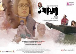4 BANGLADESHI MOVIES TO BE SCREENED IN DELHI FILM FEST