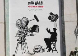 AFGHAN FILM ORGANIZATION CELEBRATES 52ND YEAR
