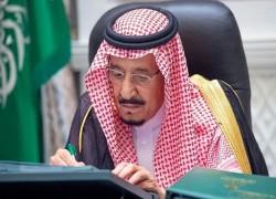 SAUDI ARABIA'S KING SALMAN ADMITTED TO HOSPITAL FOR CHECKS