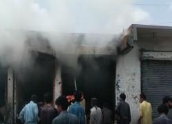 AT LEAST 1 DEAD, 7 INJURED IN EXPLOSION IN BALOCHISTAN'S TURBAT