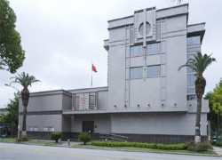US ABRUPTLY ORDERS CHINA TO CLOSE CONSULATE IN HOUSTON
