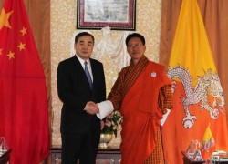 Bhutan will discuss all disputed areas with China