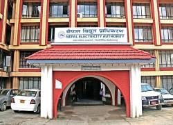 NEA allowed to trade power with India, Bangladesh