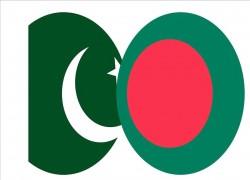 Pakistan plans to import raw jute from Bangladesh