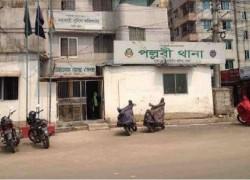 BOMB EXPLODES AT PALLABI POLICE STATION, OC AMONG 5 INJURED