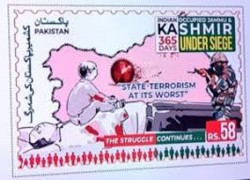 Pakistan issues Youm-e-Istehsal stamps