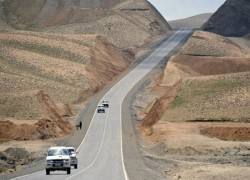 12 PEOPLE KILLED IN 'ROADSIDE BLAST' IN BAGHLAN