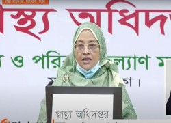 BANGLADESH'S VIRUS CASELOAD CROSSES 250,000; ANOTHER 27 DIE