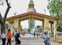 ভারতীয় পর্যটকদের আইডি কার্ড দেখবে নেপাল