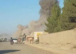 CAR BOMB ROCKS FARAH CITY, 4 KILLED: LOCAL OFFICIAL