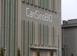 CHINA GRANTS COUNTRY'S FIRST COVID-19 VACCINE PATENT TO CANSINOBIO