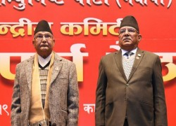 Conflict in ruling party hits Nepal govt hard